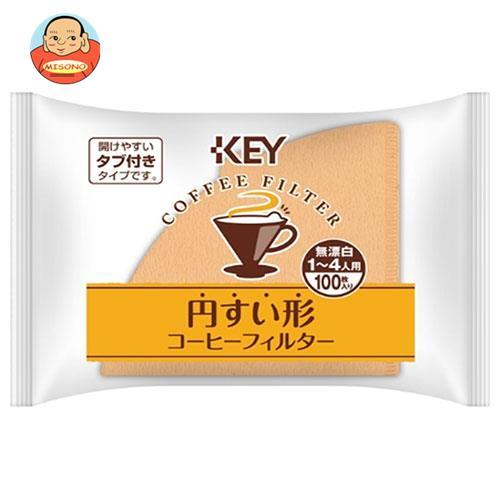 KEY COFFEE(キーコーヒー) 円すい形コーヒーフィルター 1~4人用無漂白 タブ付き 100枚×10袋入