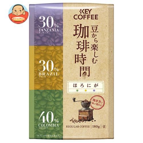 KEY COFFEE(キーコーヒー) 豆から楽しむ珈琲時間 ほろにが 180g×6袋入