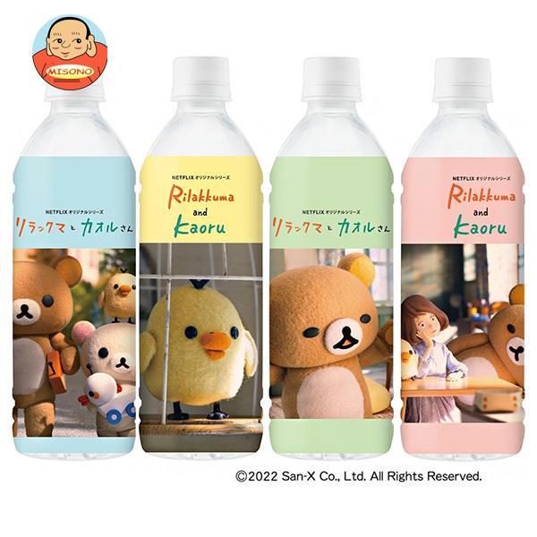 ダイドー リラックマの天然水(通販限定) 500mlペットボトル×24本入