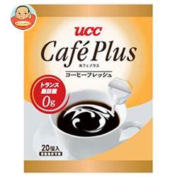 UCC カフェプラス 4.5ml×20個×20袋入
