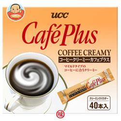 UCC コーヒークリーミー カフェプラス 3g×40p×20箱入