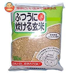 越後製菓 ふつうに炊ける玄米 500g×10袋入