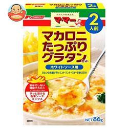 日清フーズ マ マー マカロニたっぷりグラタンセット ホワイトソース用 2人前 86g×12箱入