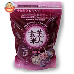 オクモト 美人玄米(国産) 1kg×10袋入