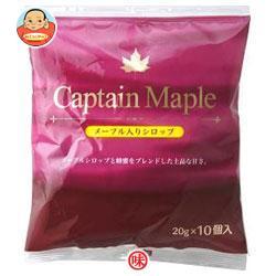 (株)中村商店 キャプテン メープル ポーション 20g×10個×10袋入