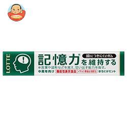 ロッテ 歯につきにくいガム粒 記憶力を維持するタイプ【機能性表示食品】 14粒×20個入