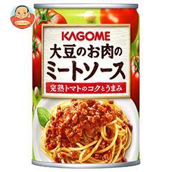 カゴメ 大豆のお肉のミートソース 295g缶×24個入