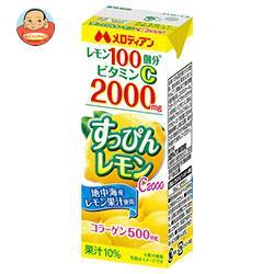 メロディアン すっぴんレモンC2000 200ml紙パック×24本入