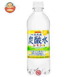 サンガリア 伊賀の天然水 炭酸水 レモン 500mlペットボトル×24本入