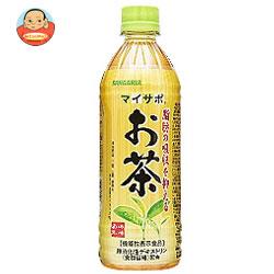 サンガリア マイサポ お茶【機能性表示食品】 500mlペットボトル×24本入