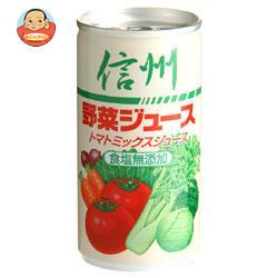長野興農 信州野菜ジュース 食塩無添加 190g缶×30本入