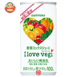 サントリー I love vegi(アイラブベジ) 190g缶×30本入