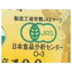 丸の内 タニタ食堂の有機金花プーアール茶 500mlペットボトル×24本入