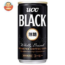 UCC BLACK(ブラック)無糖 185g缶×30本入