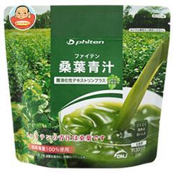 ファイテン 桑葉青汁 難消化性デキストリンプラス 230g×1袋入