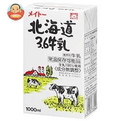 協同乳業 北海道3.6牛乳 1000ml紙パック×6本入