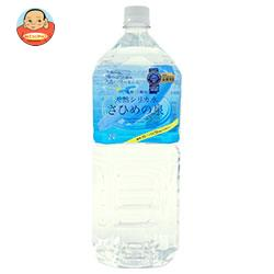 天然シリカ水 さひめの泉 2Lペットボトル×6本入