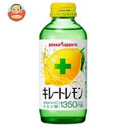 ポッカサッポロ キレートレモン 155ml瓶×24本入