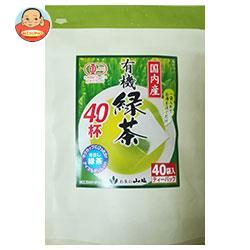 山城物産 国内産有機緑茶 ティーバッグ 2.5g×40P×20袋入