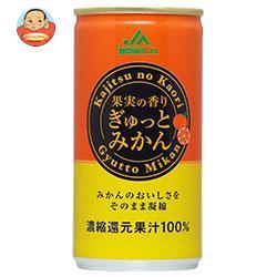 JA静岡経済連 果実の香り ぎゅっとみかん 190g缶×30本入