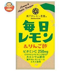 ヤマトフーズ 毎日レモン&リンゴ酢 125ml紙パック×24本入