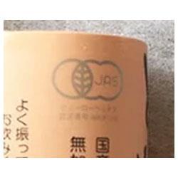 ヤマキ醸造 ときめく糀 125mlカートカン×18本入