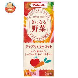 ヤクルト きになる野菜 アップル&キャロット 200ml紙パック×24本入