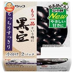 フジッコ おまめさん 豆小鉢 黒豆 62g×2パック×12個入