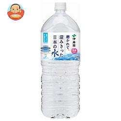 伊藤園 磨かれて、澄みきった日本の水 2Lペットボトル×6本入