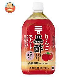ミツカン りんご黒酢 ストレート【機能性表示食品】 1Lペットボトル×12本入