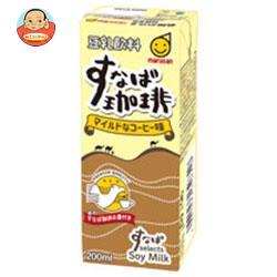 マルサンアイ 豆乳飲料すなば珈琲 200ml紙パック×24(12×2)本入