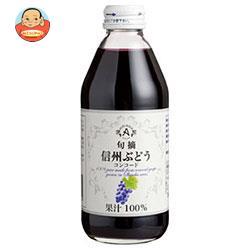 アルプス 信州ぶどう コンコードジュース 250ml瓶×24本入