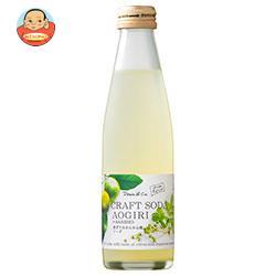 マルカイ Dean&Co.(ディーンアンドコー) 青ぎりみかん&山椒ソーダ 195ml瓶×24本入