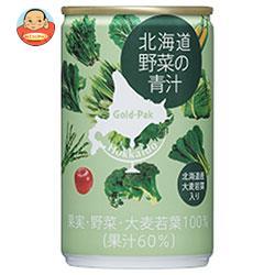 ゴールドパック 北海道野菜の青汁 160g缶×15本入