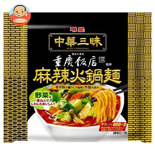 明星食品 中華三昧 重慶飯店 麻辣火鍋麺 102g×12袋入