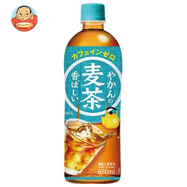 コカコーラ やかんの麦茶 from 一(はじめ) 650mlペットボトル×24本入