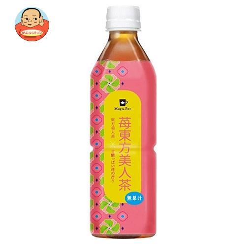 Tokyo Tea Trading 苺東方美人茶 500mlペットボトル×24本入