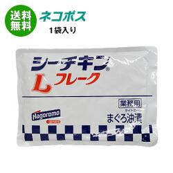 【全国送料無料】【ネコポス】はごろもフーズ シーチキン Lフレーク 1kg×1袋入
