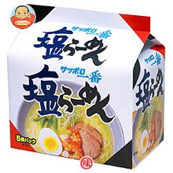 サンヨー食品 サッポロ一番 塩らーめん 5食パック×6個入