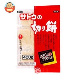 サトウ食品 サトウの切り餅 パリッとスリット400g×20袋入