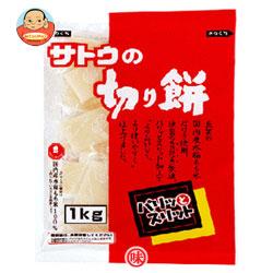 サトウ食品 サトウの切り餅 パリッとスリット1kg×10袋入