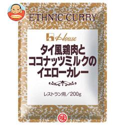ハウス食品 タイ風鶏肉とココナッツミルクのイエローカレー 200g×30(10×3)個入