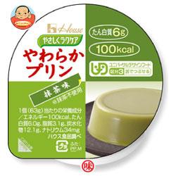 ハウス食品 やさしくラクケア やわらかプリン 抹茶味63g×48(12×4)個入