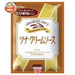 ハウス食品 ツナクリームソース145g×30個入