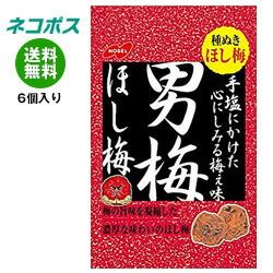 【全国送料無料】【ネコポス】ノーベル製菓 男梅ほし梅 20g×6個入