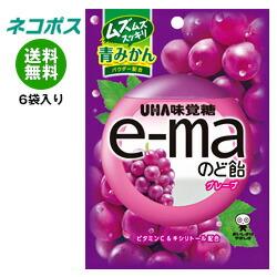 【全国送料無料】【ネコポス】UHA味覚糖 UHAピピン e-maのど飴 袋 (グレープ) 50g×6袋入