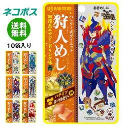 【全国送料無料】【ネコポス】UHA味覚糖 狩人めし 回復系エナジードリンク味 20g×10袋入