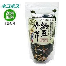 【全国送料無料】【ネコポス】通宝海苔 納豆ふりかけ 40g×3袋入