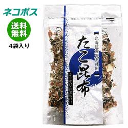 【全国送料無料】【ネコポス】澤田食品 たこ昆布 70g×4袋入