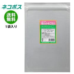 【全国送料無料】【ネコポス】田中食品 タナカの鮭わかめごはん 250g×1袋入